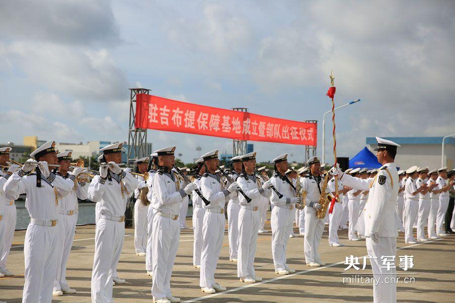 中国首个海外保障基地举行开营仪式 你看懂了吗|吉布提|基地|保障
