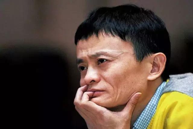 马云:我在最艰难的时刻去了延安 在那里决定建立淘宝