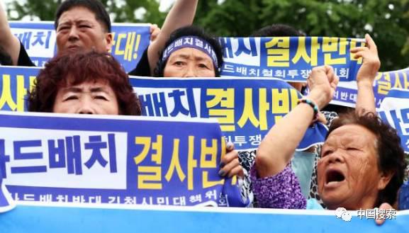 """韩国政府在""""萨德""""问题上又有新动作。"""