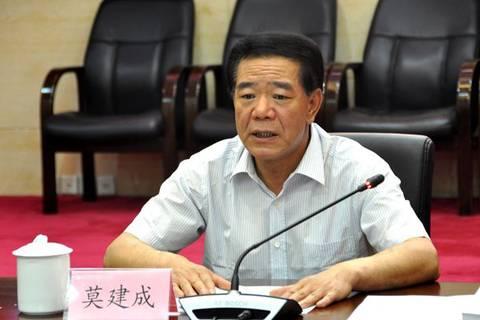 中纪委驻财政部纪检组长被查 曾任江西省委副书记